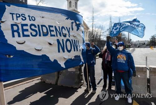 백악관 앞에서 열린 이민법 개정 시위