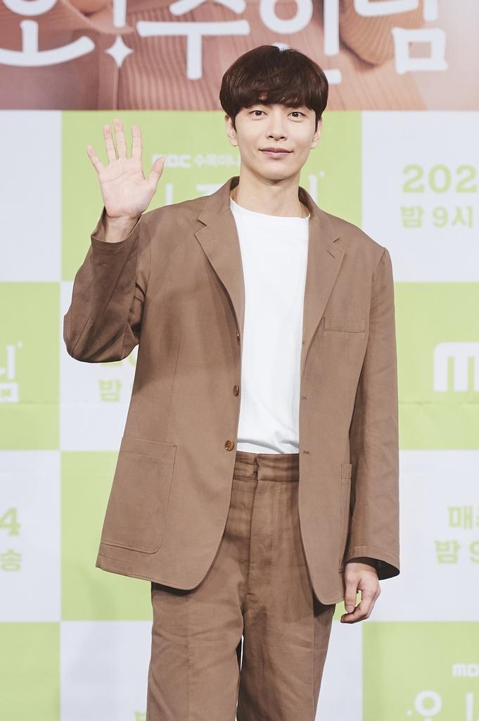 MBC TV 새 수목드라마 '오! 주인님'의 배우 이민기