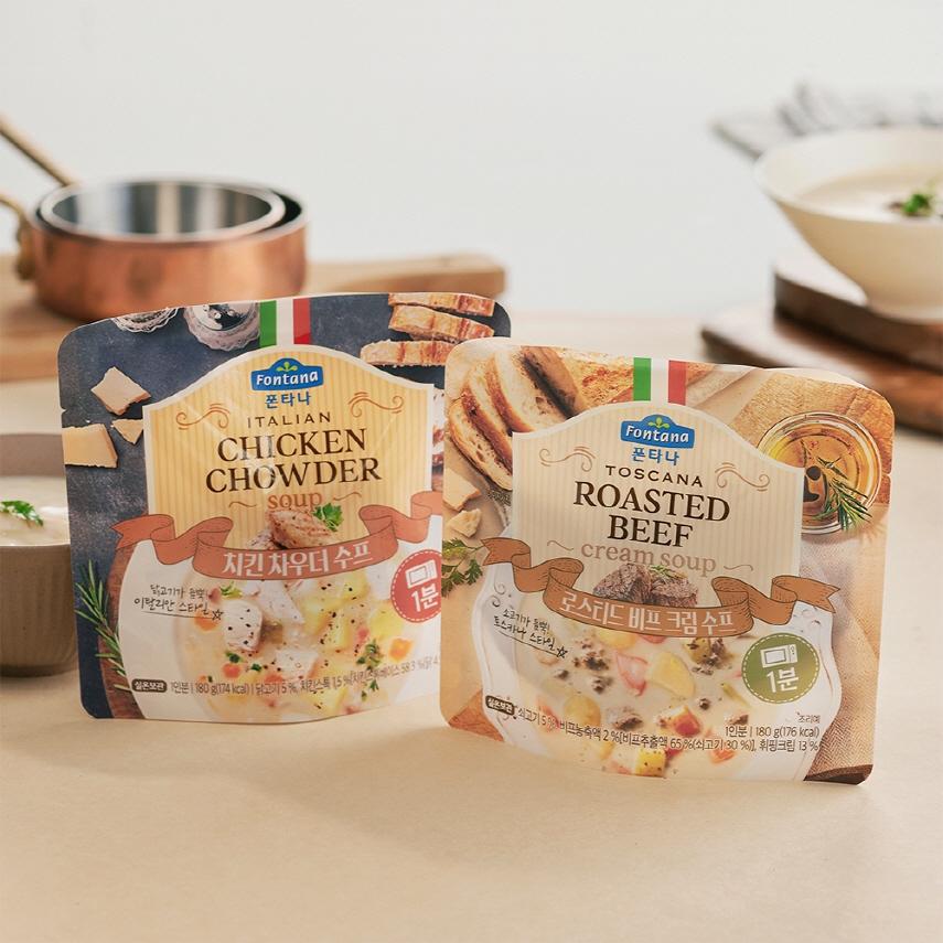 치킨 차우더 수프와 로스티드 비프 크림 수프