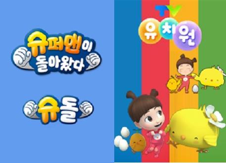 (왼쪽부터) KBS 2TV '슈퍼맨이 돌아왔다'와 'TV 유치원'