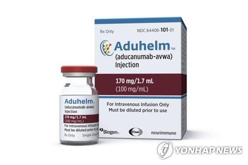 미 FDA의 승인을 받은 알츠하이머병 치료제