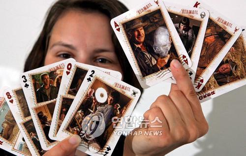 인디아나 존스 장면이 담긴 카드