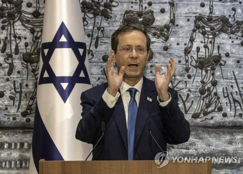 아이작 헤르조그 이스라엘 신임 대통령
