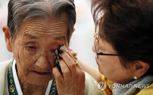2018년 8월 금강산에서 열린 남북 이산가족 상봉행사