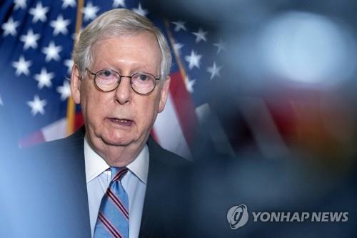 미치 매코널 미국 공화당 상원 원내대표 [AFP=연합뉴스 자료사진)