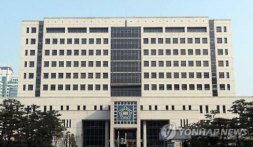 대전 법원종합청사 전경