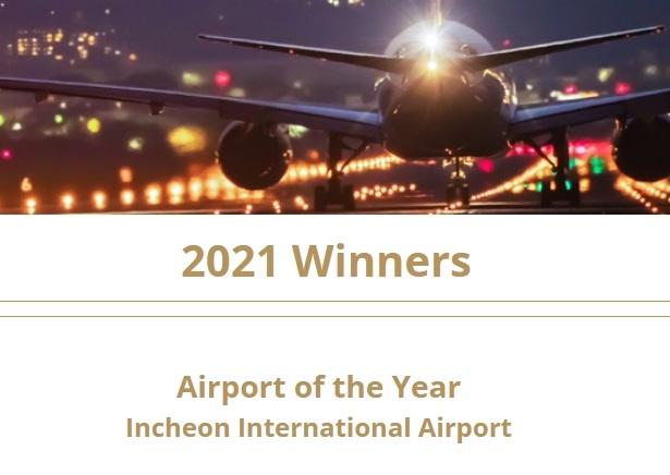 인천공항 ATW '2021년 올해의 공항상'