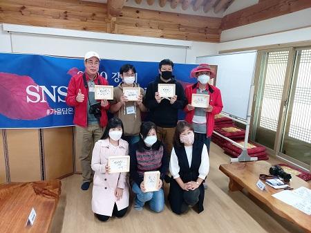강릉시 SNS서포터즈, 가을담은 오죽헌을 전하다 - 1