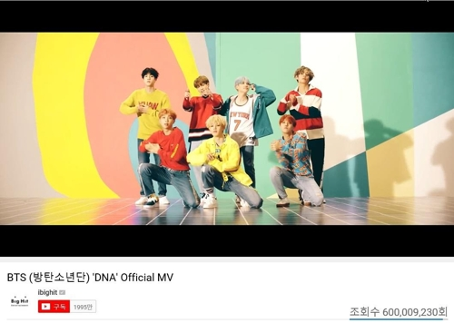 El videoclip 'DNA' de BTS supera los 600 millones de visualizaciones en YouTube - 2