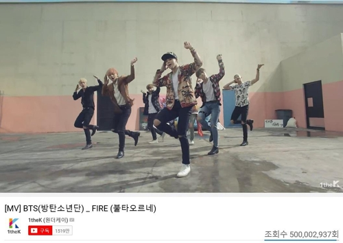 El vídeo musical 'Fire' de BTS supera los 500 millones de visualizaciones en YouTube - 1