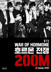El vídeo musical 'War of Hormone' de BTS supera los 200 millones de visualizaciones en YouTube