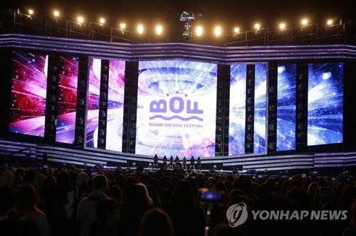 Super Junior, Mamamoo y Pentagon actuarán durante un festival virtual de K-pop en Busan