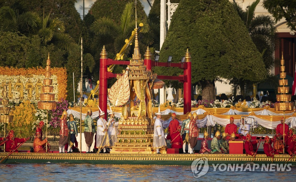 Thailand Royal Barge