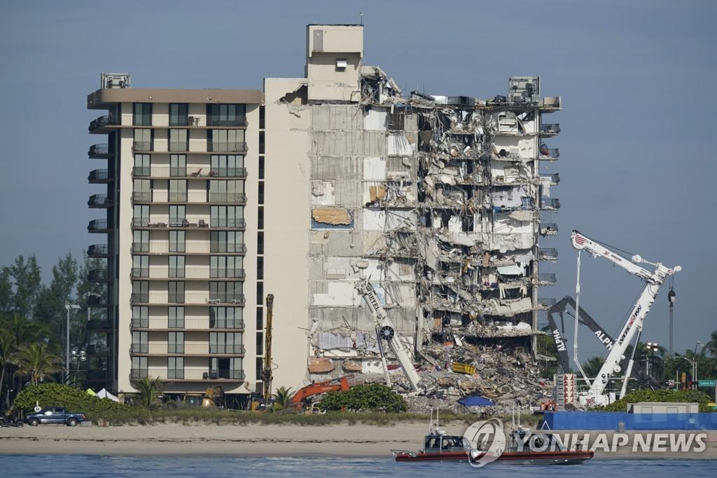 붕괴 참사 발생한 플로리다주 아파트
