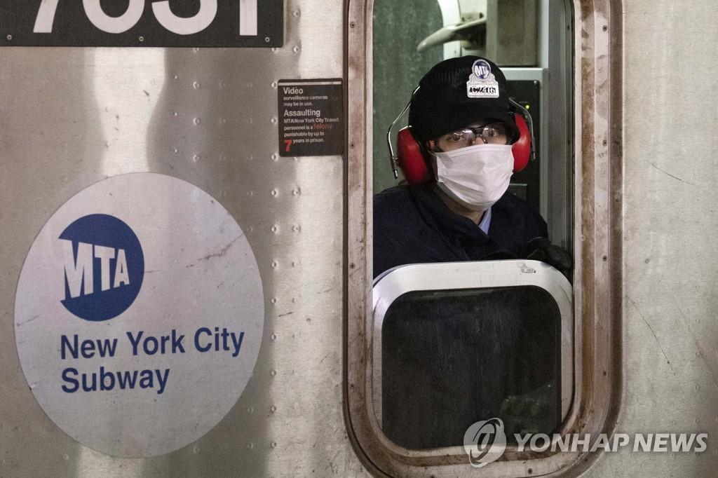 뉴욕시 브롱크스를 지나는 한 지하철 운전사