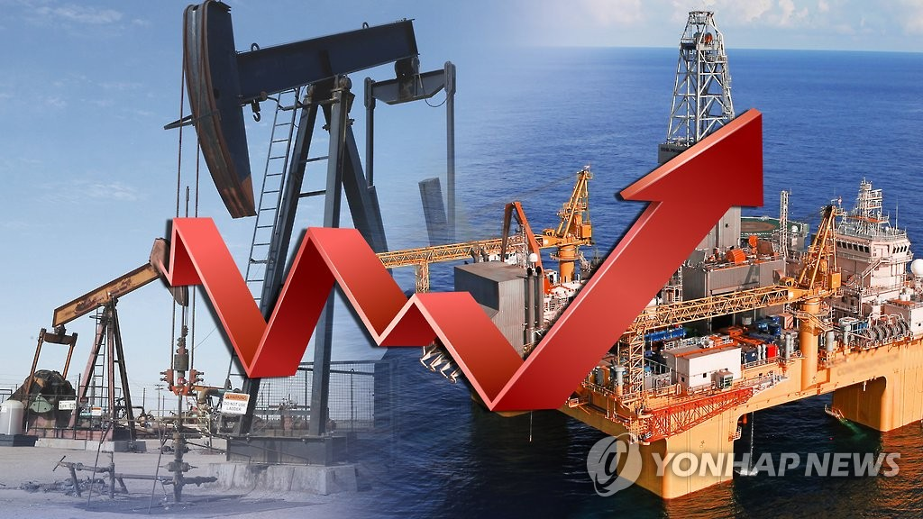 S. Korea's export prices rise at fastest clip in 8 months in March - 1