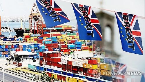 (LEAD) S. Korea, Britain agree on post-Brexit FTA