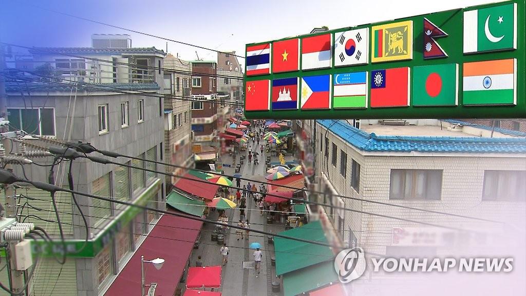 '작은 지구촌' 안산 원곡동 다문화거리(CG)