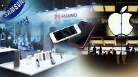 Huawei narrows gap with Samsung in 2018: Strategy Analytics