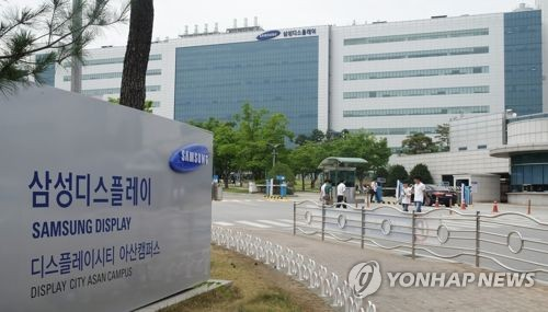 (LEAD) Samsung to spend 13 tln won to upgrade panel making lines