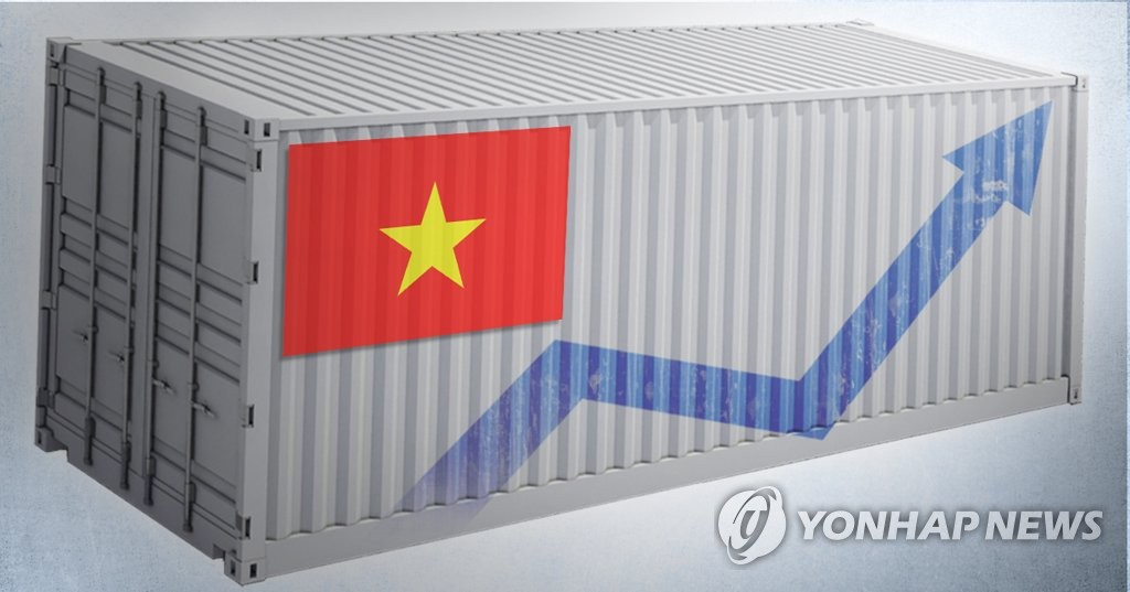 S. Korea to slap anti-dumping tariffs on Vietnamese plywood - 1