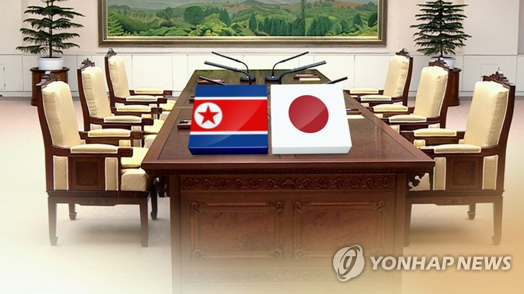 N. Korea condemns Japanese broadcaster over false report on missile launch - 1