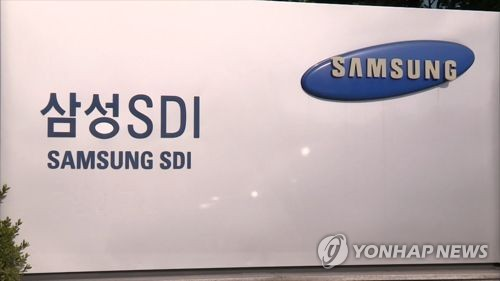 Samsung SDI to expand U.S. battery plant
