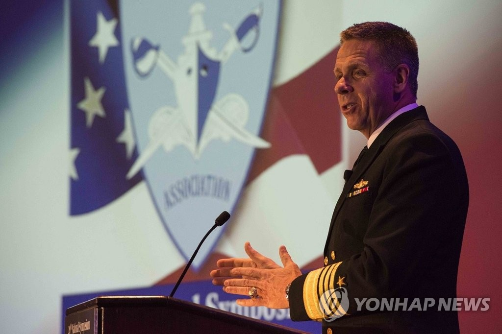 Adm. Philip Davidson, chief of the U.S. Indo-Pacific Command (Yonhap)