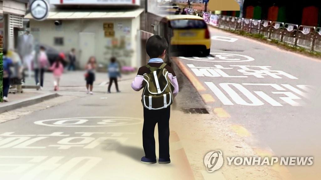 """아동권리보장원 설립위 발족…""""아동보호 종합지원 준비"""" (CG)"""