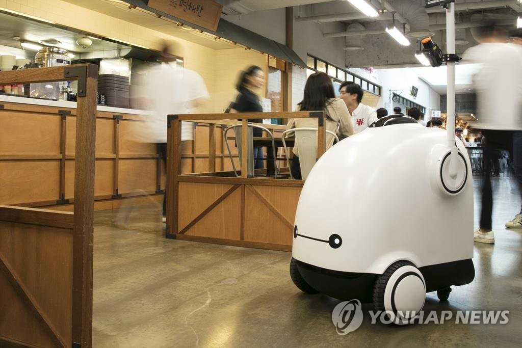 (LEAD) S. Korea to utilize robots in more industries through 2023 - 1