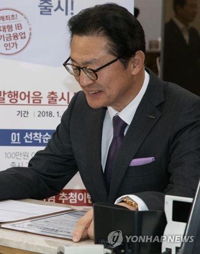 유상호 한국투자증권 사장