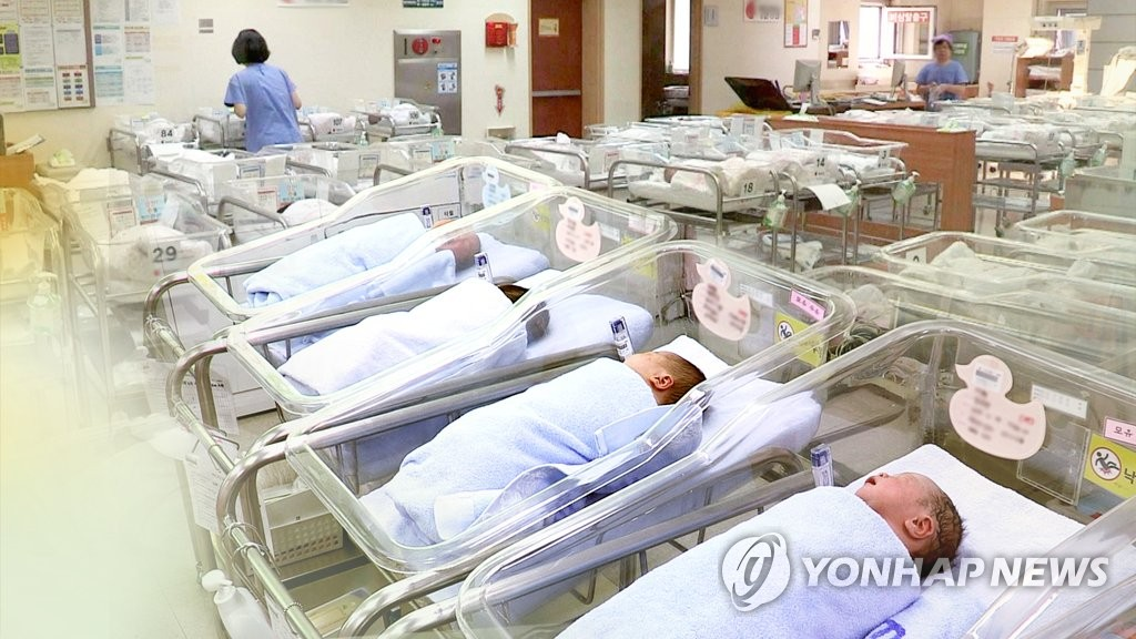 S. Korea's total fertility rate hits record low of 0.98 in 2018 - 1