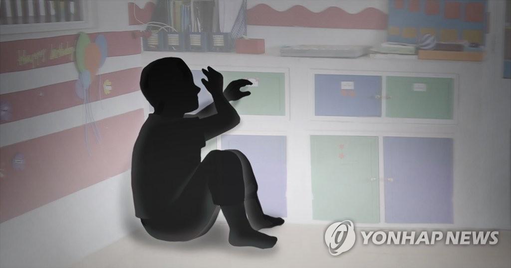 아동학대 폭력 (PG)