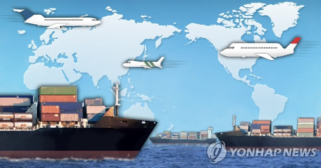 S. Korea's trade volume surpasses US$1 tln at fastest pace