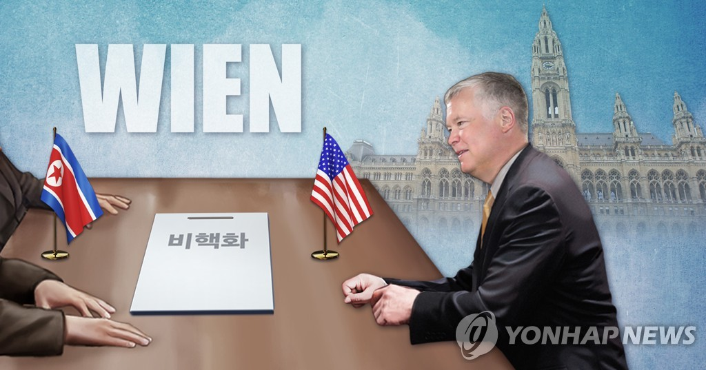 U.S. nuclear envoy to arrive in S. Korea on Sunday