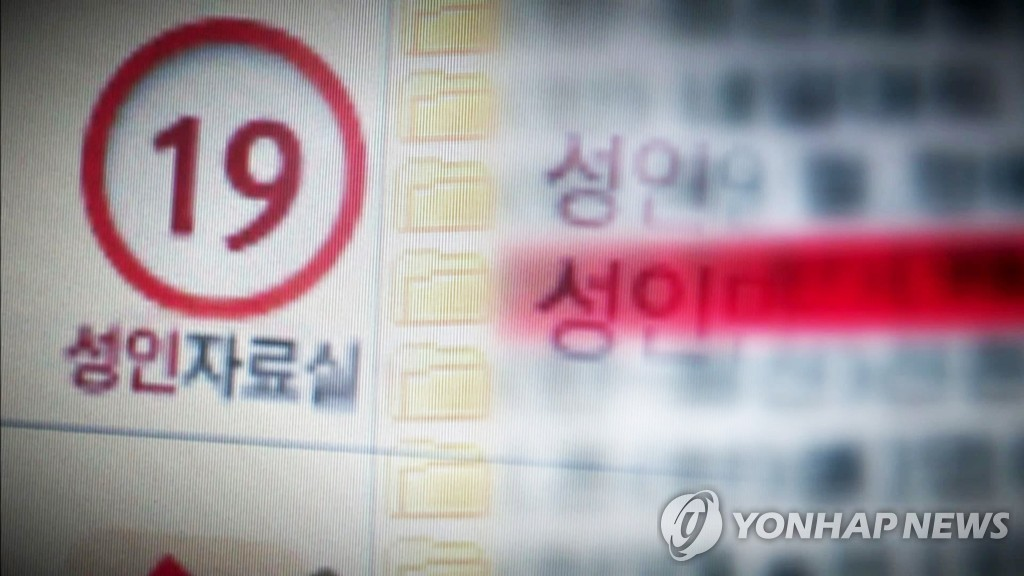 (Yonhap Feature) Victims feel unprotected by lax rules on revenge porn - 2
