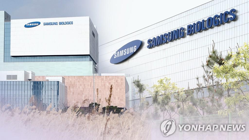 삼성바이오, 독일 휴미라 복제약 시장 62% 점유