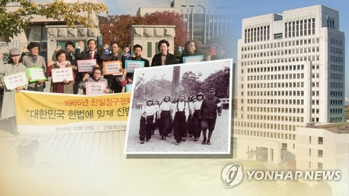 Korean forced labor victims win another appeal against Mitsubishi