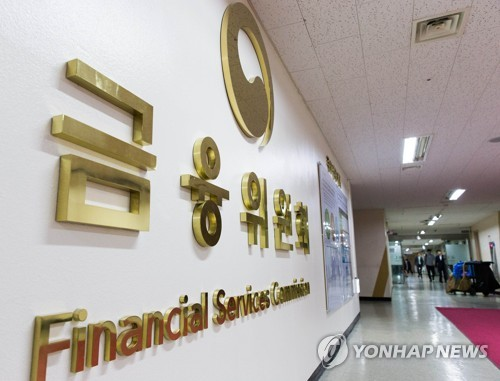 Regulator to bolster disclosure rules for P2P lending firms