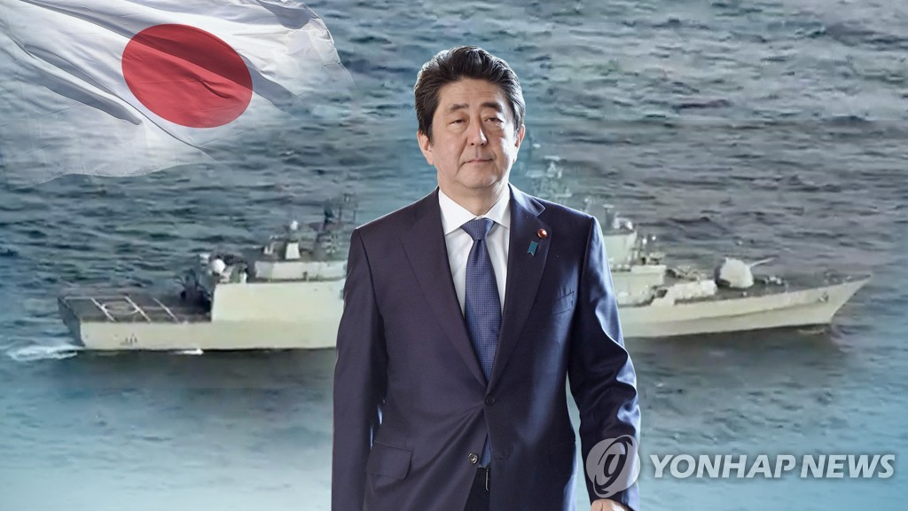 This image, provided by Yonhap News TV, shows Japanese Prime Minister Shinzo Abe. (Yonhap)