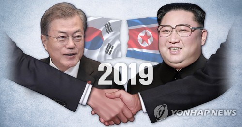 S. Korea to push for fourth Moon-Kim summit to set stage for denuclearization