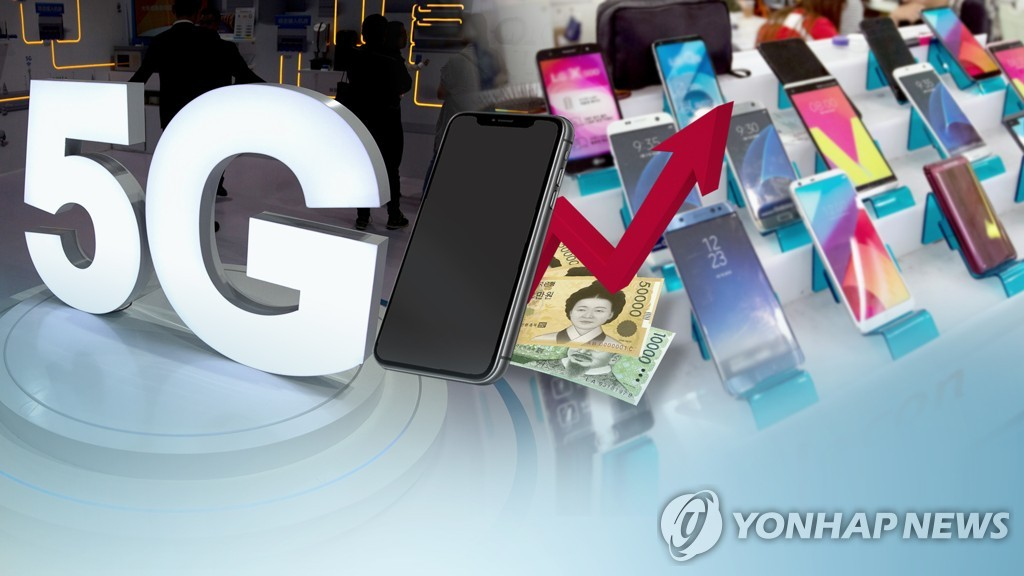 5 mln 5G smartphones to be delivered in 2019: report - 1