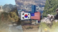 S. Korea, U.S. to hold working group session on N. Korea Thursday