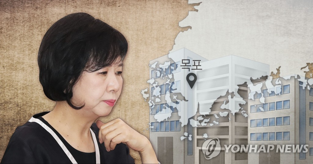 This image shows the ruling Democratic Party's Rep. Sohn Hye-won, who is alleged to have made speculative investments in properties in Mokpo, 410 kilometers southwest of Seoul. (Yonhap)