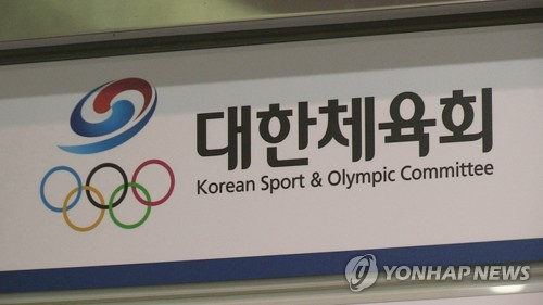 Civic groups send letter to IOC urging punishment on Seoul's Olympic body