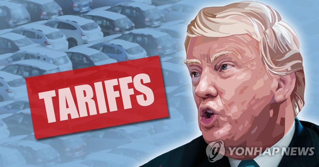 (LEAD) S. Korea to be exempted from U.S. auto tariffs: report - 1