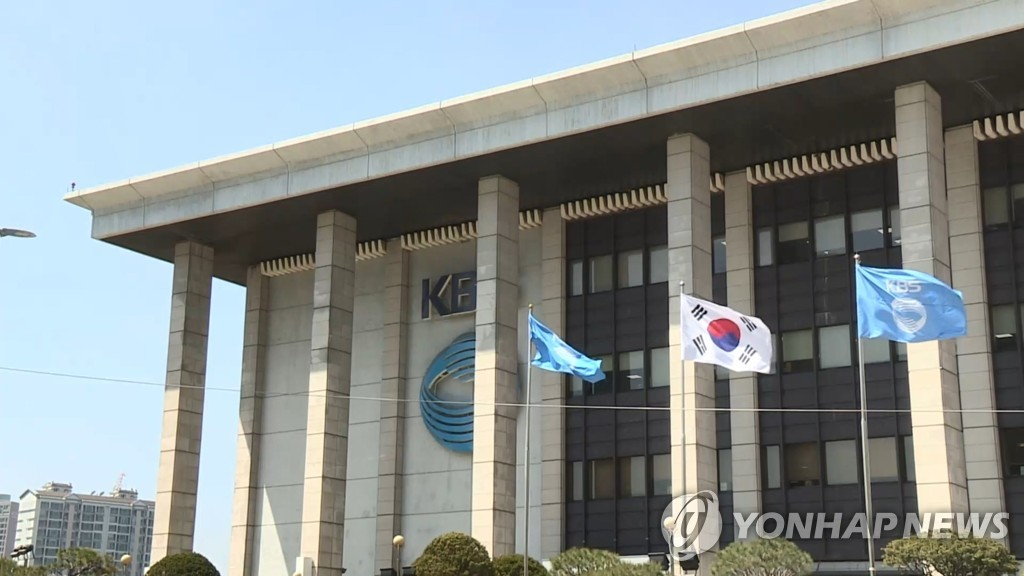 This image provided by Yonhap News TV shows the headquarters of KBS. (PHOTO NOT FOR SALE) (Yonhap)