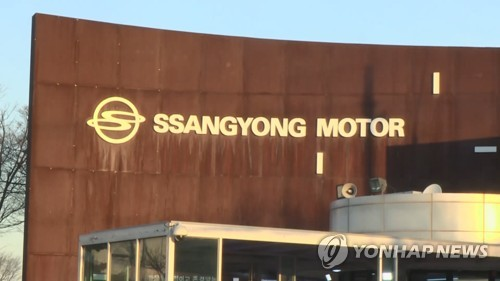 Support possible but SsangYong not subject to gov't support fund: KDB