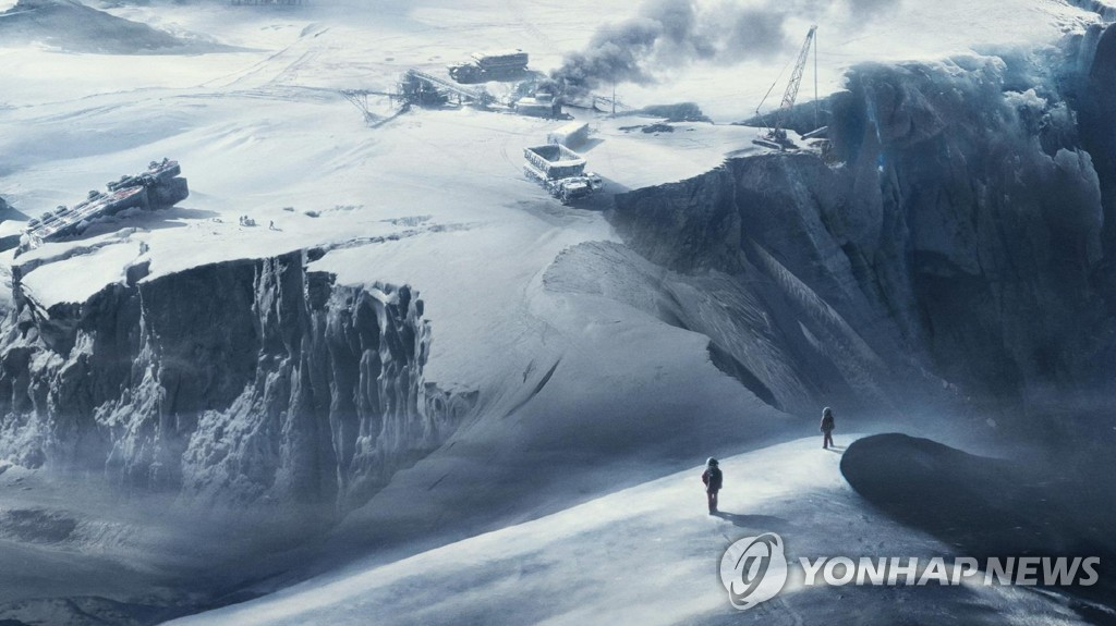 "This image provided by Kidari Ent shows a scene from ""The Wandering Earth."" (Yonhap)"