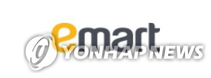 The corporate logo of E-Mart Inc. (Yonhap)